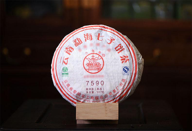八角亭普洱茶图片