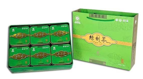 """诸暨""""绿剑茶""""连续两届荣获""""浙江名茶""""称号"""
