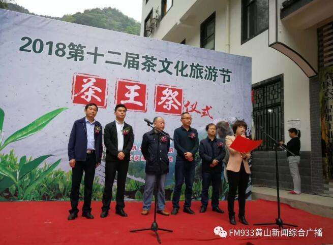 2018年太平猴魁开园  价格在6000块钱一斤